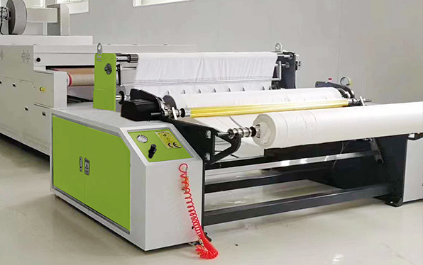 DKM Nonwoven Fabric System Auxiliary Equipment